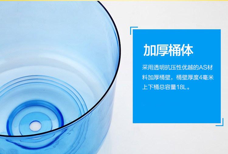 Dispensador de agua en un cubo de agua pura, agua para beber directamente de los barriles de filtro purificador de agua, filtros de purificación de agua