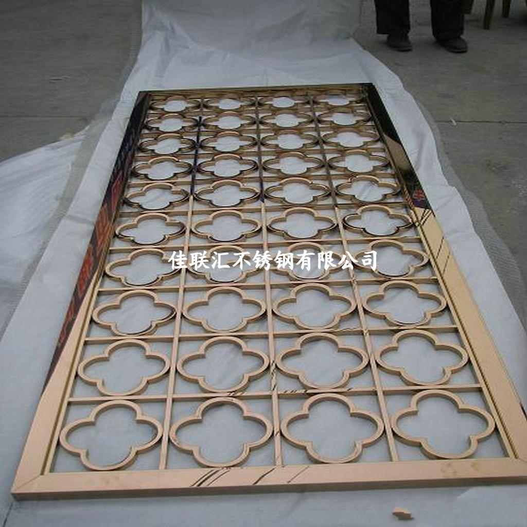 современный китайский гальванических розового золота из нержавеющей стали металлических резные решетки отель Club ктв опустошается, экран настройки