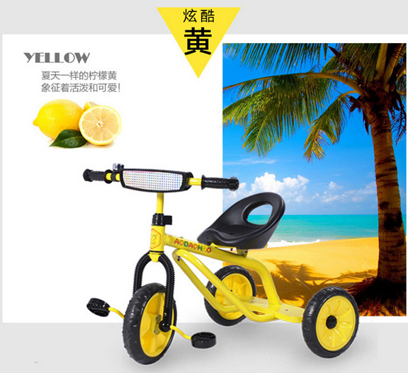 Good new baby 230 multi-functional children's tricycle ultra-light drop resistant packaging strong mail