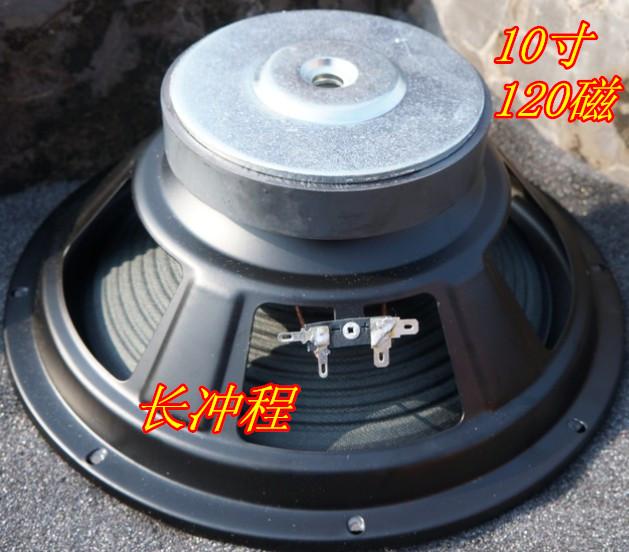 Die post 6,5 zentimeter 8 - Zoll - 10 - Zoll - 12 - Zoll - lautsprecher - tieftöner - Paket - lautsprecher subwoofer - lautsprecher