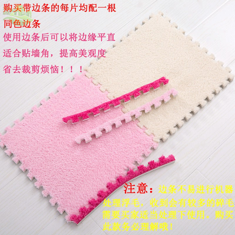 The bedroom carpet covered with mosaic block suede mat large tatami bed Piaochuang thickened baby pad