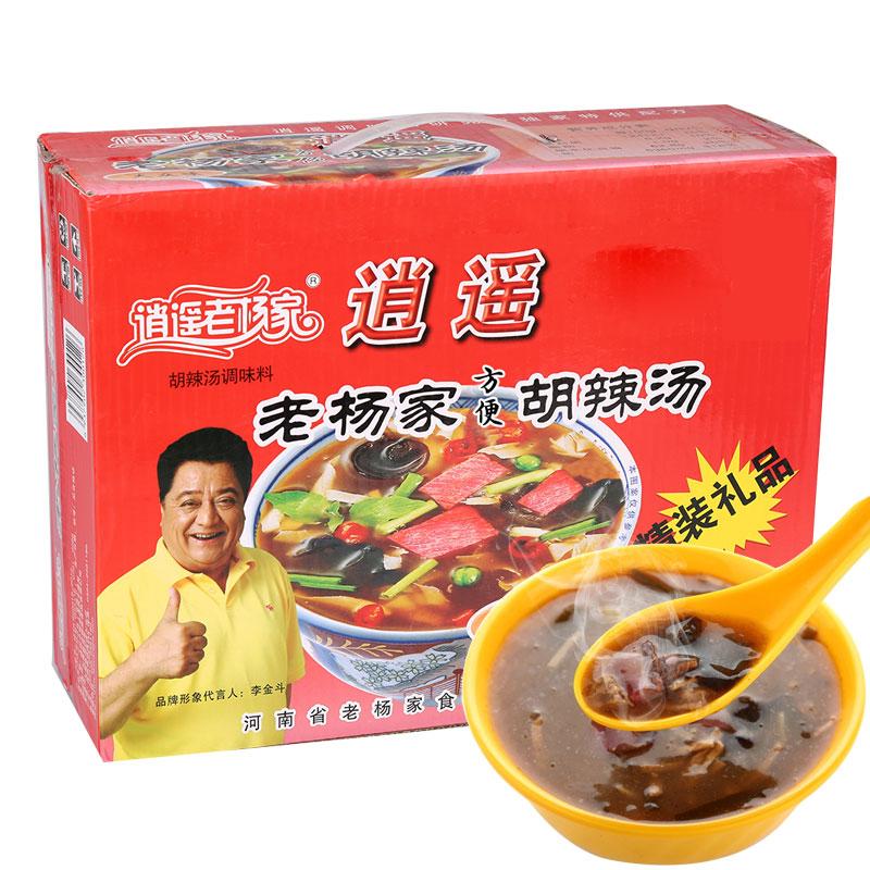 老杨家正宗逍遥镇胡辣汤河南特产大众麻辣味速食汤料70g*20袋