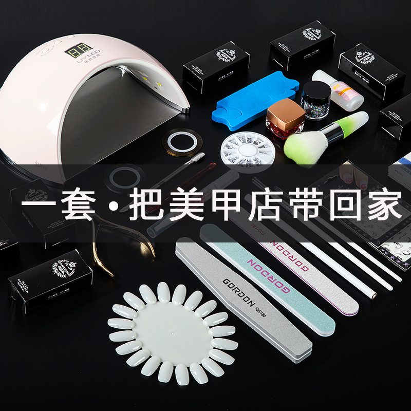 Manicure kit complete shop for beginners to do nail polish glue machine stickers Manicure diamond suit light phototherapy