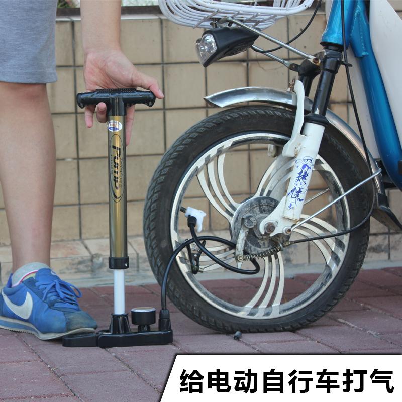 จักรยานไฟฟ้าเครื่องสูบลมมอเตอร์จักรยานไฟฟ้าครัวเรือนนำขวดปั๊มอากาศ XH-303 แสงดาว