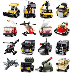 兼容乐高积木男孩子玩具小颗粒拼装益智力拼接组装汽车拼插3周岁6