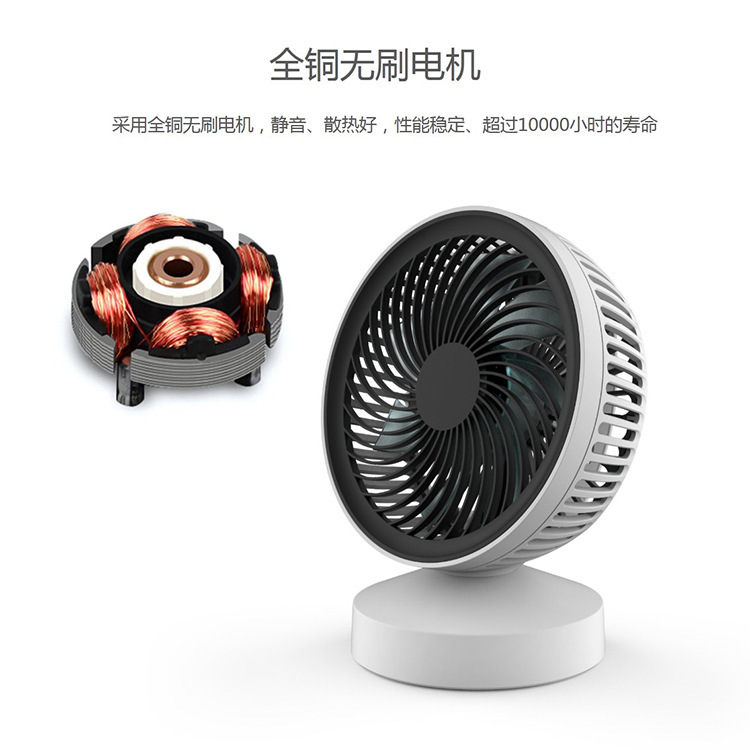 USB fan, mini charge, small fan, mute office desk, student dormitory, portable charging