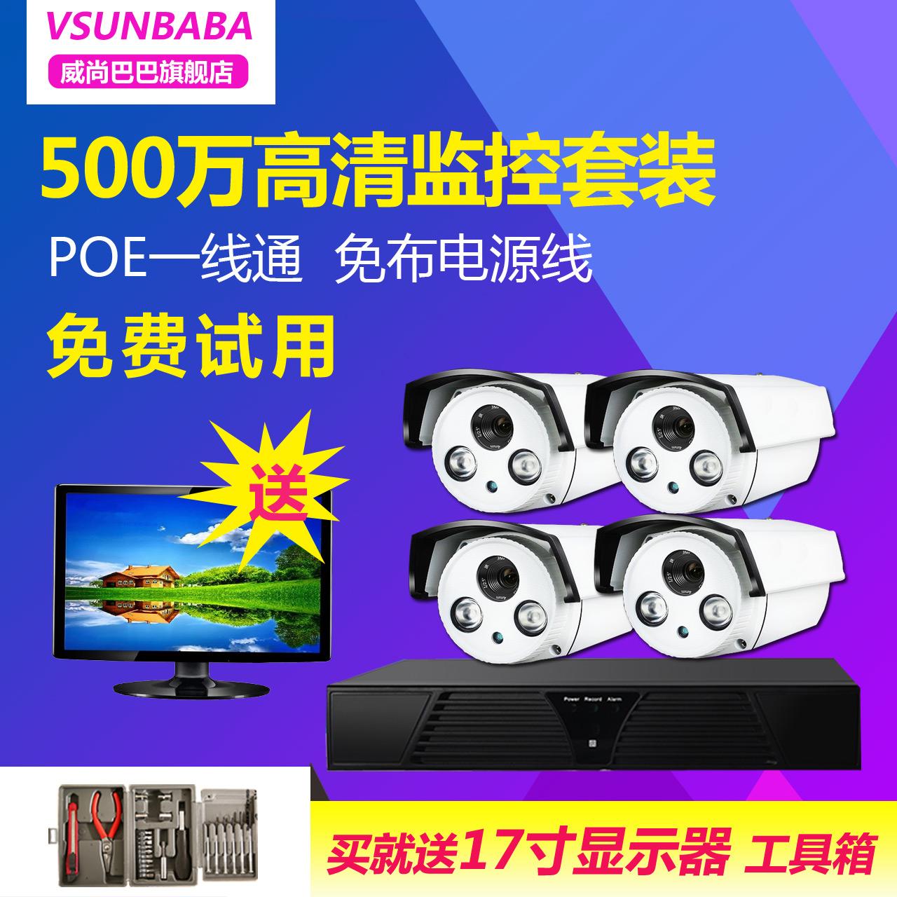 بو 500 مليون جهاز رصد مجموعة المنزلية آلة واحدة 4 لو رقمية عالية الوضوح كاميرا ويب ماركت 905