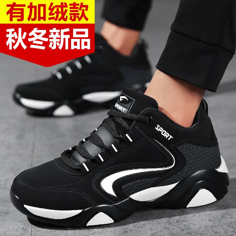 冬季运动鞋男鞋加绒保暖跑步鞋男士棉鞋品牌防滑减震休闲旅游鞋子