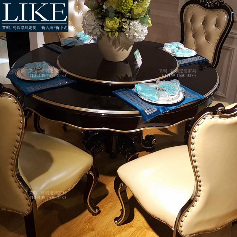 Lai Ke repas néo - classique européen, combinaison de tables et de chaises en bois après dîner français moderne de table rectangulaire oblongue domestique