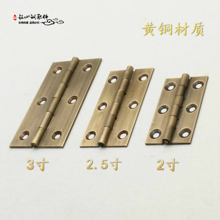 Chinese antique copper hinge, 2 inch small hinge, 2.5 inch door cabinet, brass hinge, 3 inch full copper Mini hinge