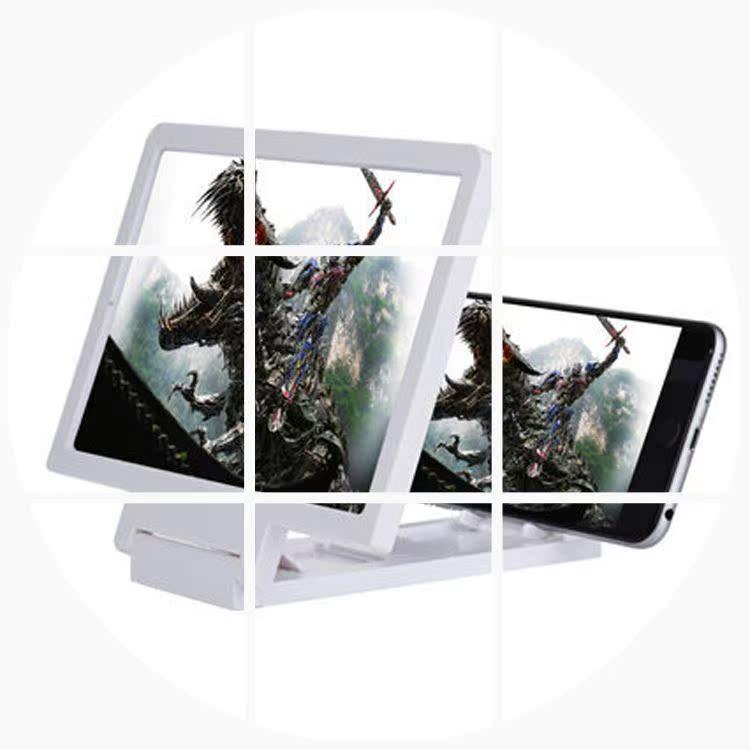 Rahmen der HANDY - bildschirm filme verstärker - Lupe - HD - 3D - video für die unterstützung yanbao strahlenschutz faule