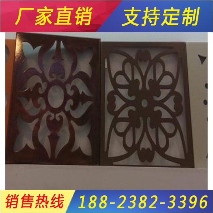 The art of hollow carved aluminum door wall shape carving aluminum ceiling decoration punching aluminum single plate