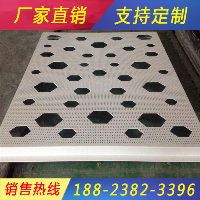 The exterior hollow aluminum veneer ceiling perforated aluminum door carved Aluminum Alloy plate fluorocarbon spraying aluminium veneer