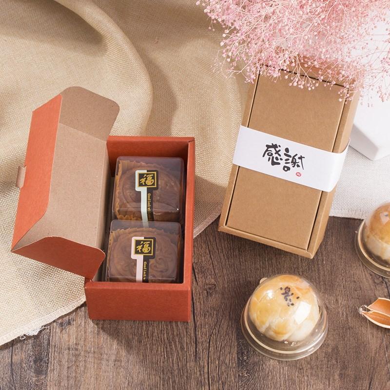 kraftpapper klass förpackning paketen äggula kit kit förpackningen kartong kakor och bakverk.