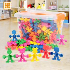 2-3-4-6岁早教小动物手拉手积木塑料软体拼插拼装儿童益智玩具