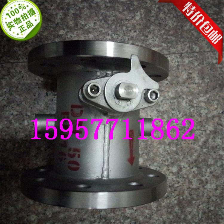 BQ41F/H-16P-DN25/DN32 GB ASTM JIS válvula de Esfera Marca jaqueta Da válvula de Esfera.