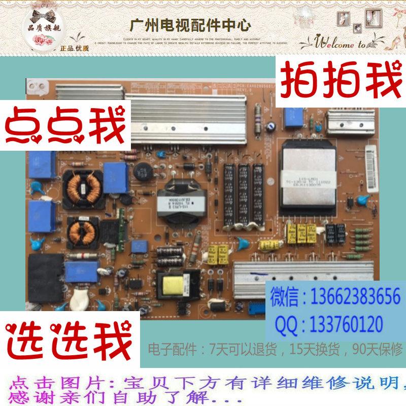 LG32LV265C32 LCD - fernseher Power Boost - hochdruck - hintergrundbeleuchtung konstantstrom - Vorstand LY2436