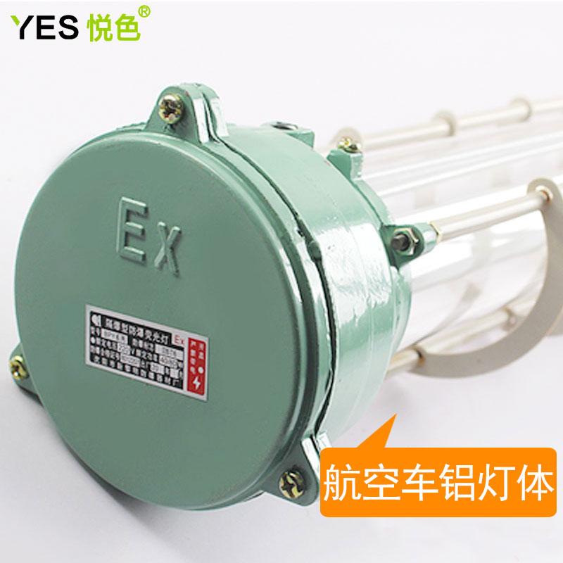 lampă cu led exploziilor atelierul de trei lămpi de depozit pentru bucătărie benzinărie și plafon