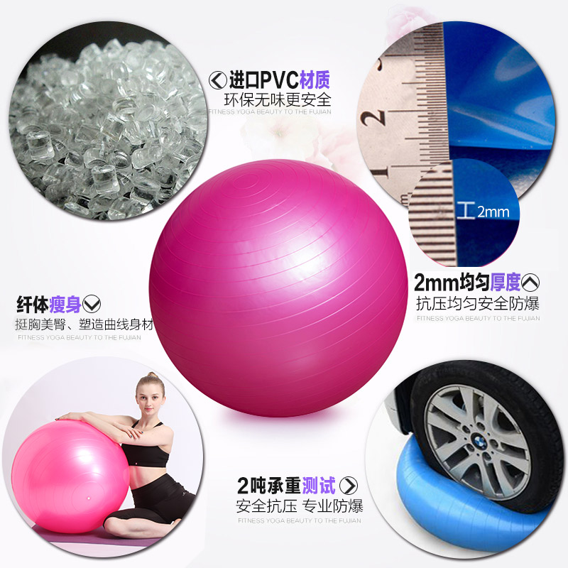 Children's fitness and sports relaxing unpleasant children to play extra large yoga ball trumpet