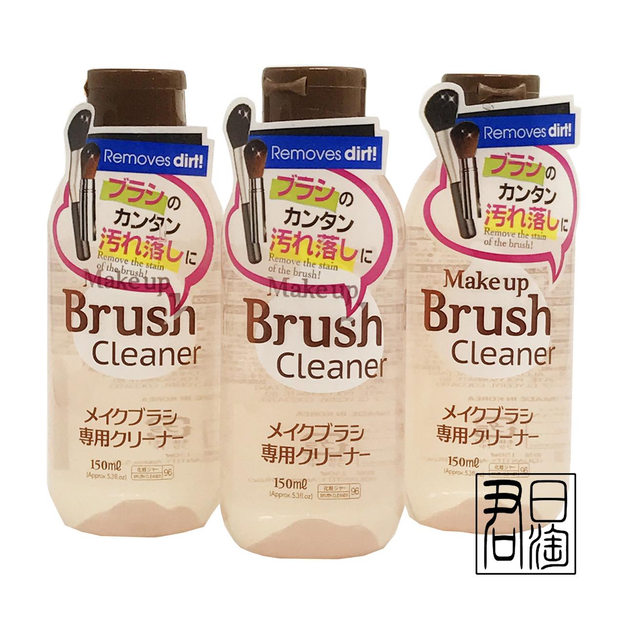 . DAISO/ Innovation her Jun pinsel waschmittel spülmittel puderquaste pinsel gemalt flüssigkeit aus.