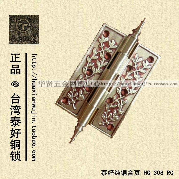 Taiwán y Tailandia bien auténtico de cobre cobre el bloqueo continental de antigüedad de 5 pulgadas con silenciador HG308SG bisagra bisagra