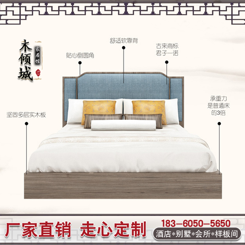 The new Chinese style solid wood bed double bed Hotel Club Home minimalist Zen villa model room bed custom furniture