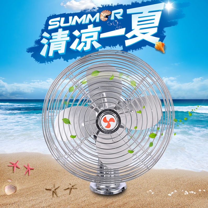 Un ventilateur électrique de véhicule économisant de l'énergie en courant continu 12v8 pouces de l'été avec un vent puissant super voiture peut secouer la tête de régulation de vitesse du ventilateur