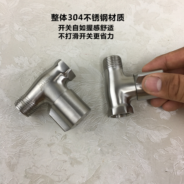 Straight through valve 304 stainless steel 4 points, internal and external thread, triangle valve, water heater switch, tap water stop valve