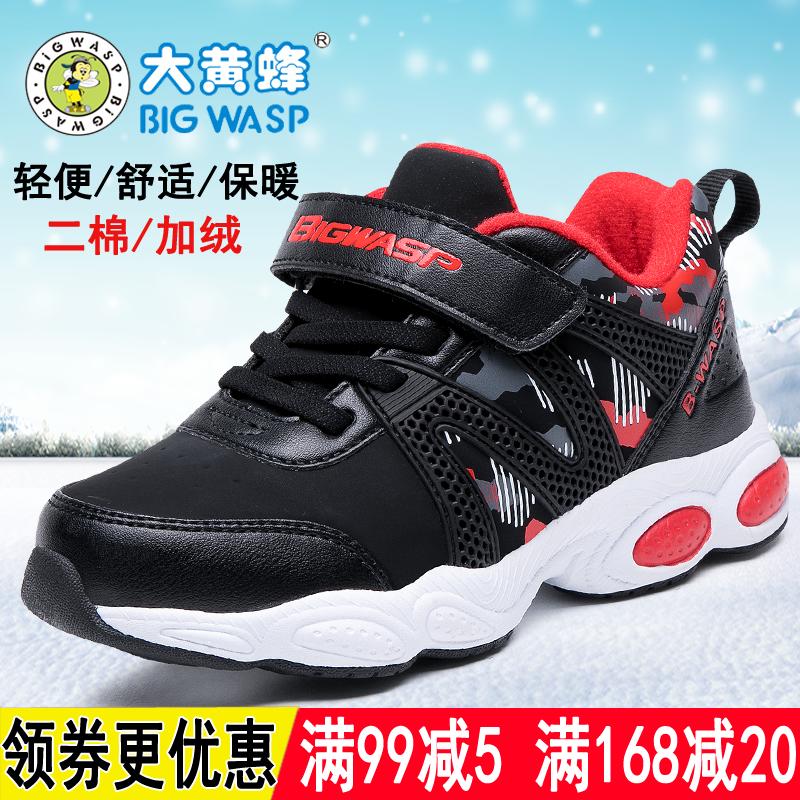 bumblebee barnskor sportskor qiu barn skor av läder pojkar pojkar barn skor