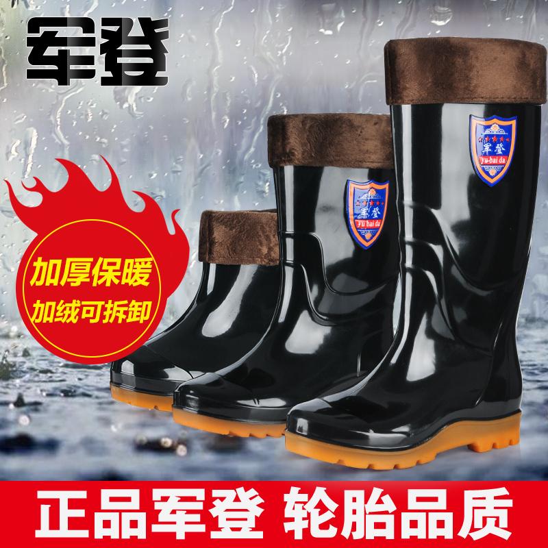 春秋季男士高筒水鞋防水防滑加绒保暖雨鞋工地水鞋钓鱼劳保胶鞋夏