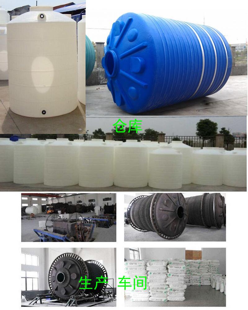 Zehn tonnen Chemische flüssigkeit korrosionsschutz gegen säure - base - neUe beimischung tanks aus kunststoff - Fass zehn zu Einem wassertank
