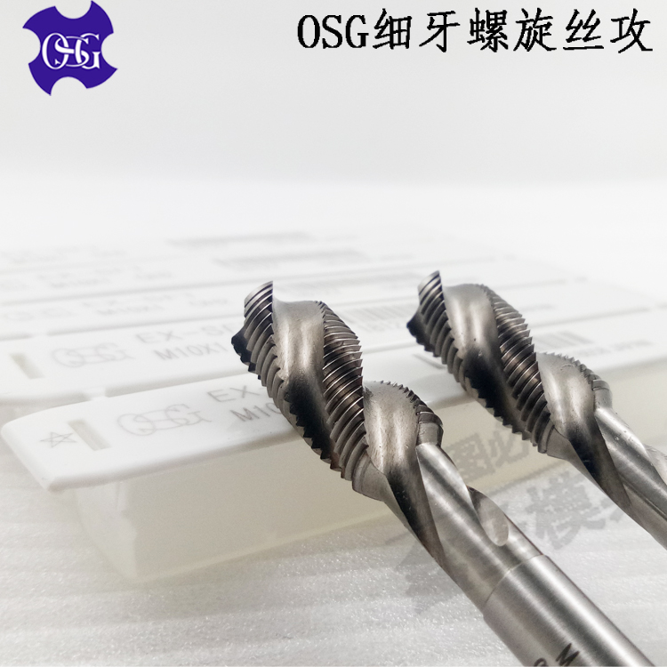 OSG fine tooth spiral wire tapping M2M3M5M6M7M8M9M10M12X0.75 aluminum zinc alloy special spiral tap