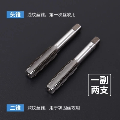 Hand tap, hand thread tapping, rib drilling thread bit, thread taper thread tool M1-M24, one to two