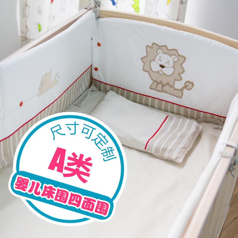 Το μωρό έχει τέσσερα κομμάτια Βαμβάκι Βαμβάκι μωρό μου να μπορούν να πλένονται κρεβάτι γύρω από βρέφος σεντόνια μπορεί να είναι προσαρμοσμένο