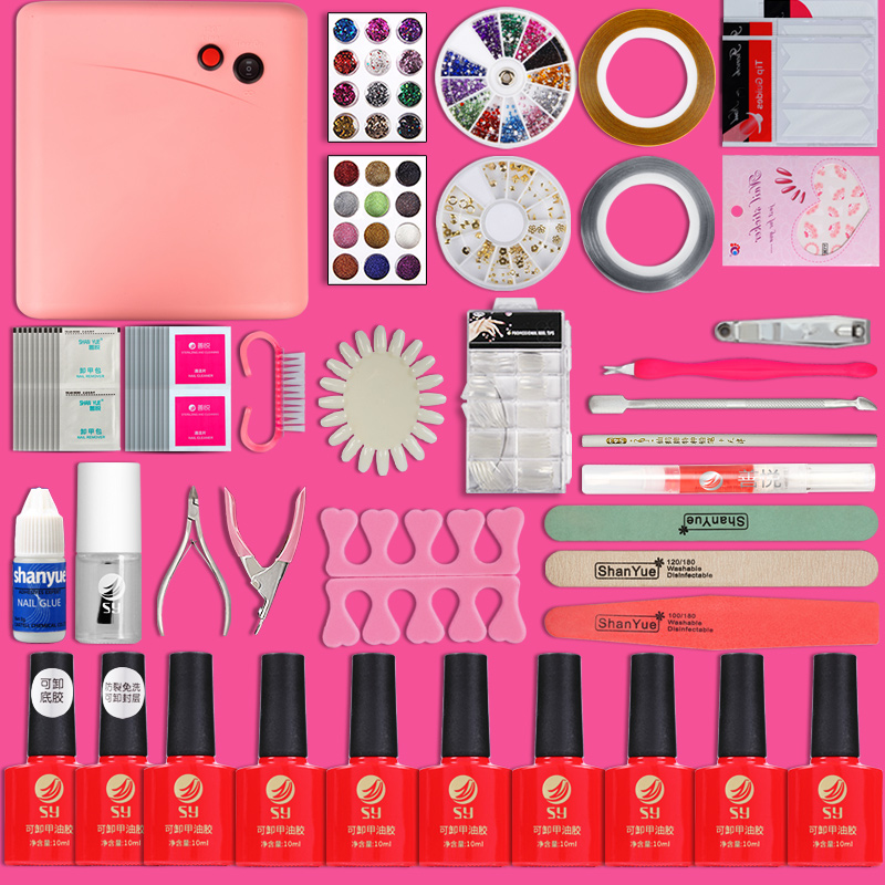 Nail Kit kit for beginners to do nail polish gel sets, phototherapy machine, a full set of shop Nail Kit