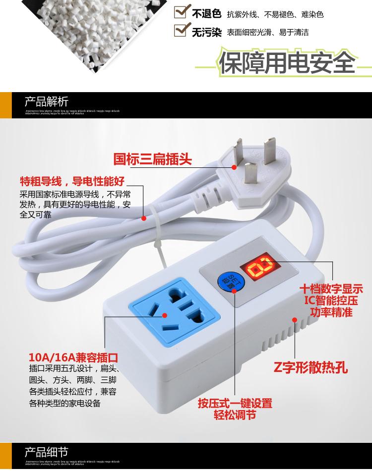 The student dormitory power transformer transformer socket by high power converter Guangju