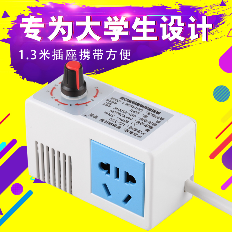 Transformer power converter transformer socket dormitory dormitory dormitory power transformer power supply socket