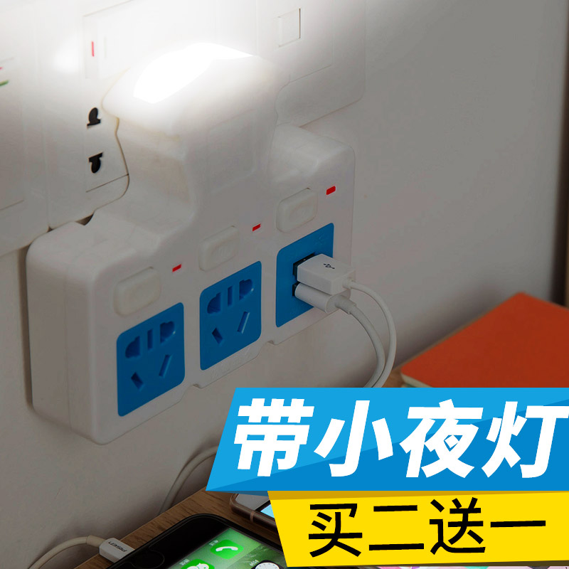 bezdrátové 二三四多 tlak na 插排 zásuvky elektrické 变压 přeměny by se gong