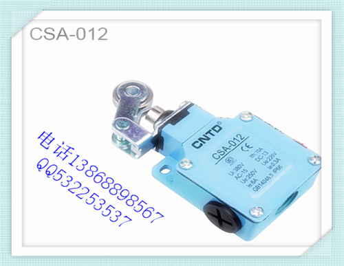 European travel micro switch CSA-012 Chang CNTD silver contact