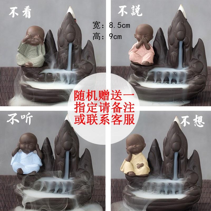 кадило горы керамических маленький монах новых творческих бытовой Ароматерапия печи украшения гостиной благовония сумка вспять