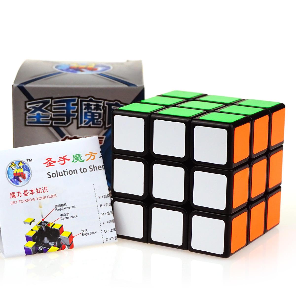 Anfänger um Cube echte Kathrine für Kinder, Schüler und studenten große Geschwindigkeit Bildungs - spielzeug für erwachsene MIT Wettbewerb für falsch