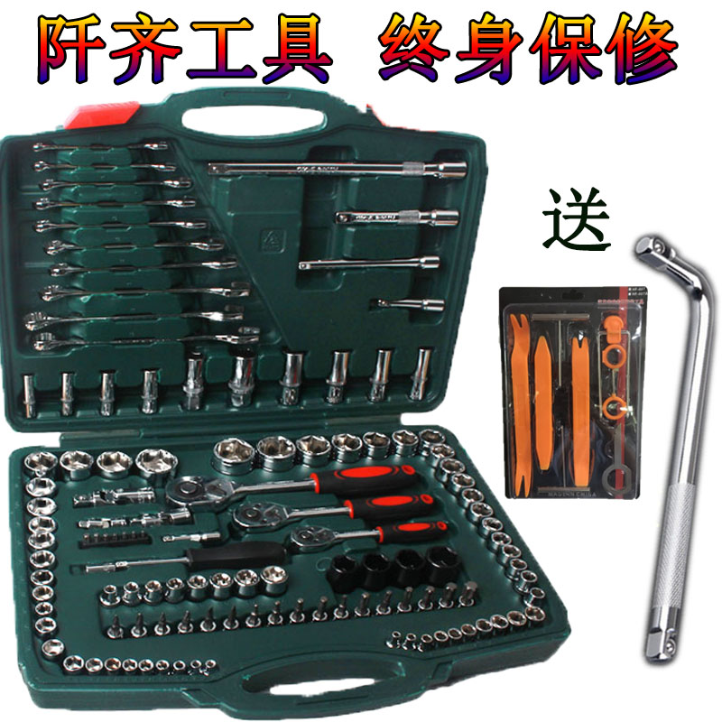 Shipping 46 boats set ratchet wrench sleeve fast mobile phone repair aftermarket combination tool Cr-v, S2