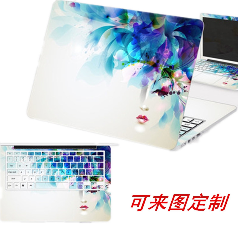 Apple MACBOOK small white A1181A1342 notebook full package free cutting computer sticker shell membrane customization