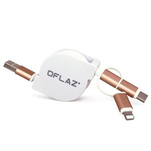 三合一数据线type-c一拖三充电线器苹果6华为P10小米多头多功能长