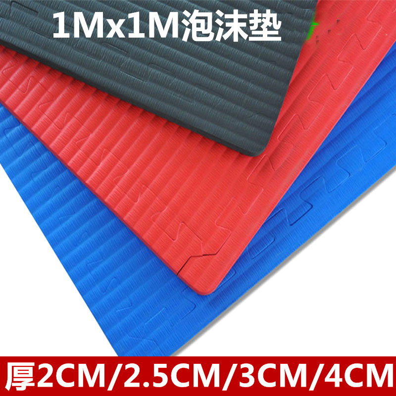 1 meters of foam mat bedroom floor puzzle large tatami mat thickened children crawling climbing home