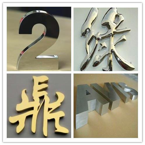 Aus dem Wort gebürstetem Edelstahl Wort boutique aus dem Wort Seiko - Titan - Gold - weiß Stahl Werbung signage
