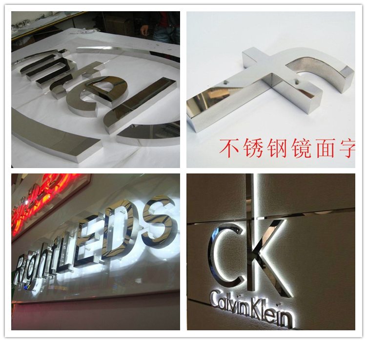 Stainless steel wire drawing of stainless steel stainless steel titanium Seiko boutique word word word advertising signs made of stainless steel