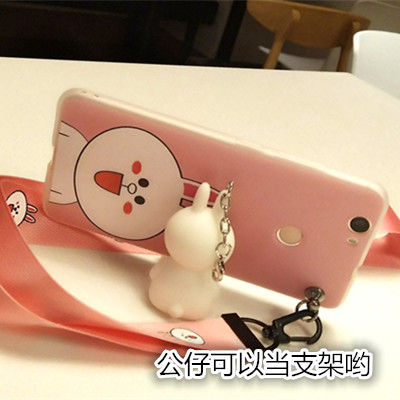 Rabbit Jin M7S6/GN9010 S9 mobile phone protection shell S10BM5plus protective sleeve lanyard female models