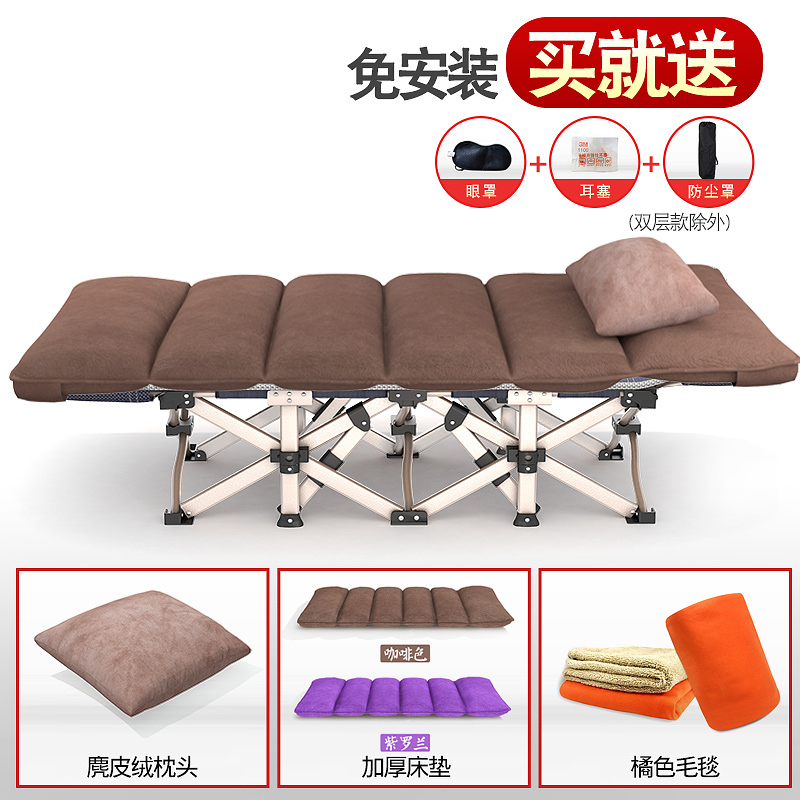 Multi angle adjustment of square chair, folding chair, March bed, noon chair, pregnant woman chair, single folding iron bed