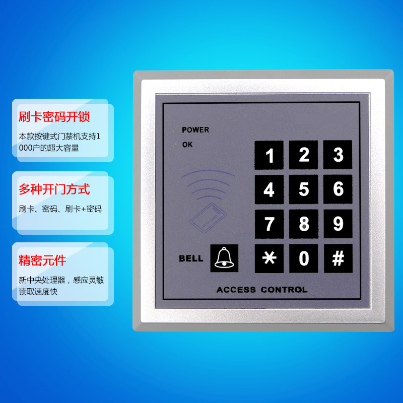 Electronic access control system set password card glass door gate lock magnetic lock door access control